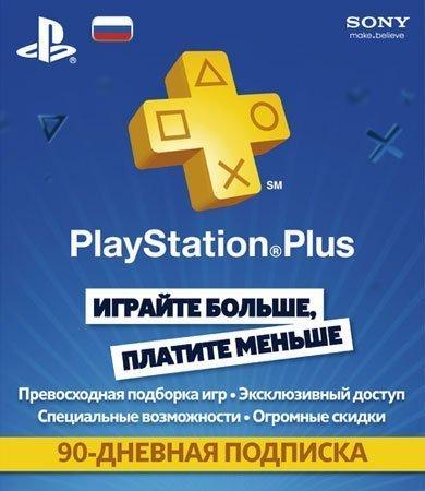 Карты PSN, Xbox Live, Nintendo, iTunes - в наличие