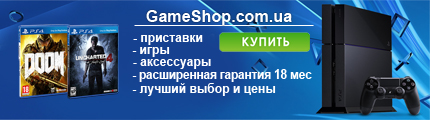57ef8c870a38e_gameshop_ps4_banner1.png.2