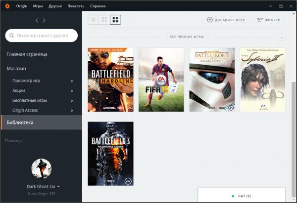 Игровой аккаунт Origin