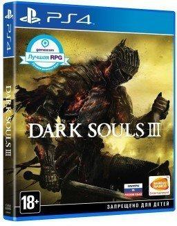 куплю Dark Souls 3