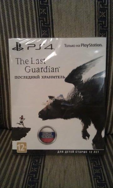 The Last Guardian. Special Edition (Стилбук),новый