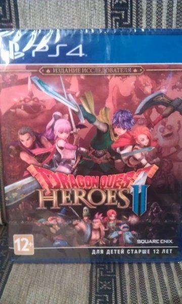 Dragon Quest Heroes 2 . Explorer's Edition