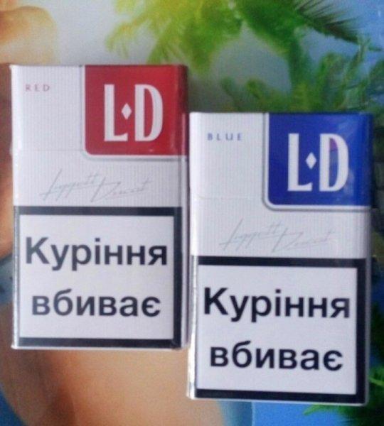 14960125_sigarety_ld.thumb.jpeg.1dcbbc282b974cbd938a5739e4fb7240.jpeg