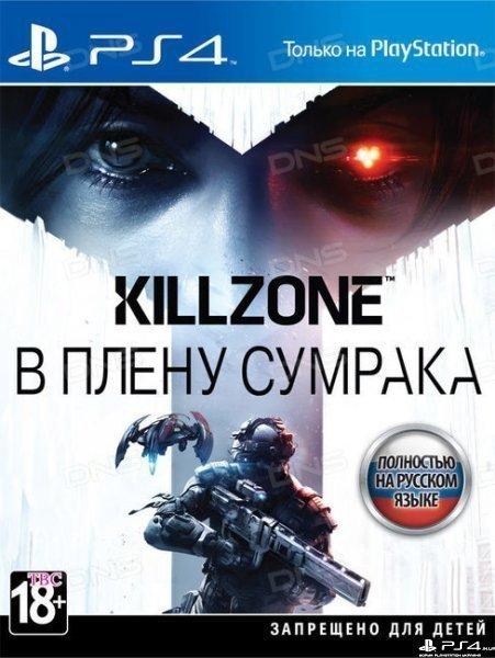Продам Killzone: в плену сумрака / П3 / 104551