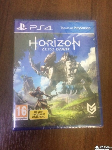 Horizon Zero Dawn (Новый)