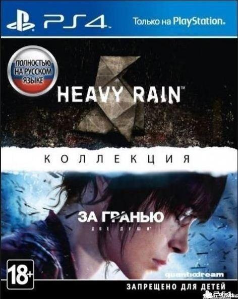 Коллекция Heavy Rain и ЗА ГРАНЬЮ: Две души  /п3/79393