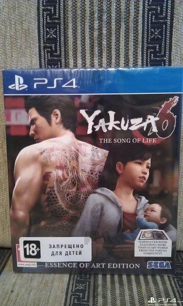 Yakuza 6: The Song of Life. Essence of Art Edition
