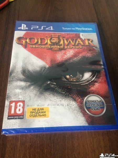 God of War III Обновленная версия (Новый)
