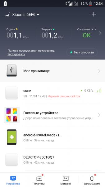 Screenshot_20181104-123440.thumb.png.205b090c8a36e393192a5897d308bc72.png