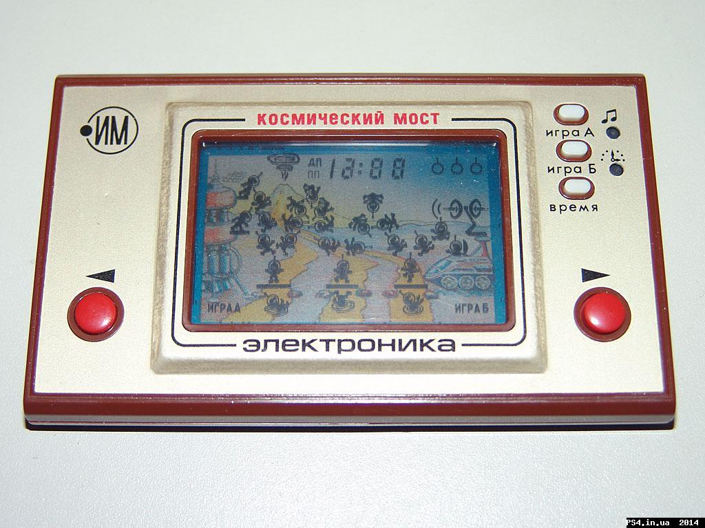 это купить советскую игру электроника можно сказать